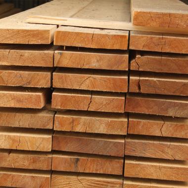 Обрезная доска лиственница 50х300